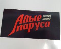 20151014_200212.jpg
